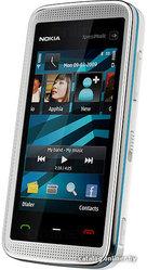 Продаю Nokia 5530 Светлогорск