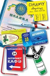 Переплет дипломов Киев,  печать плакатов,  изготовление рамок,  ризограф